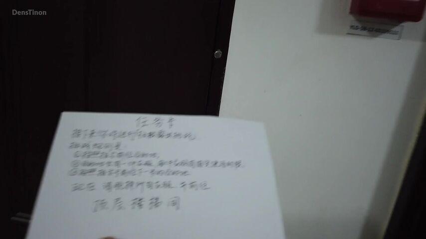 北京天使极限露出挑战系列直播回放Ariel 楼道直播