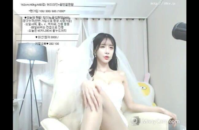 韩国绝色主播金艺贞合集44